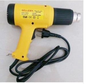 Sellery Hot Air Gun